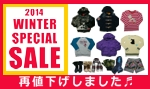 2014WINTER SALE