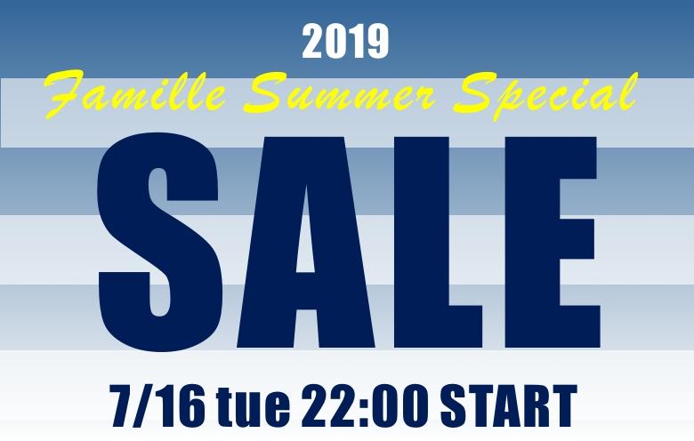 2019Spring-Summer-sale
