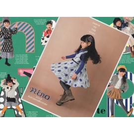 nino2018オータム&ウインターカタログプレゼント