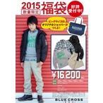【送料無料!】ブルークロス「2015新春福袋・16200円セット」(130-170cm)