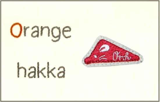 Orange hakka